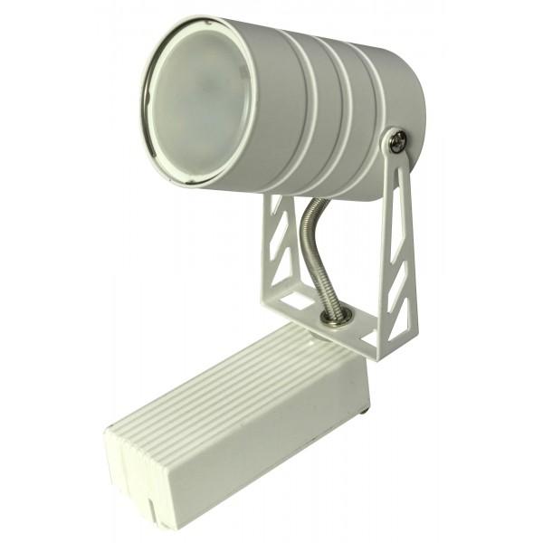 Foco Blanco Carril monofasico LED, Lámpara GU10